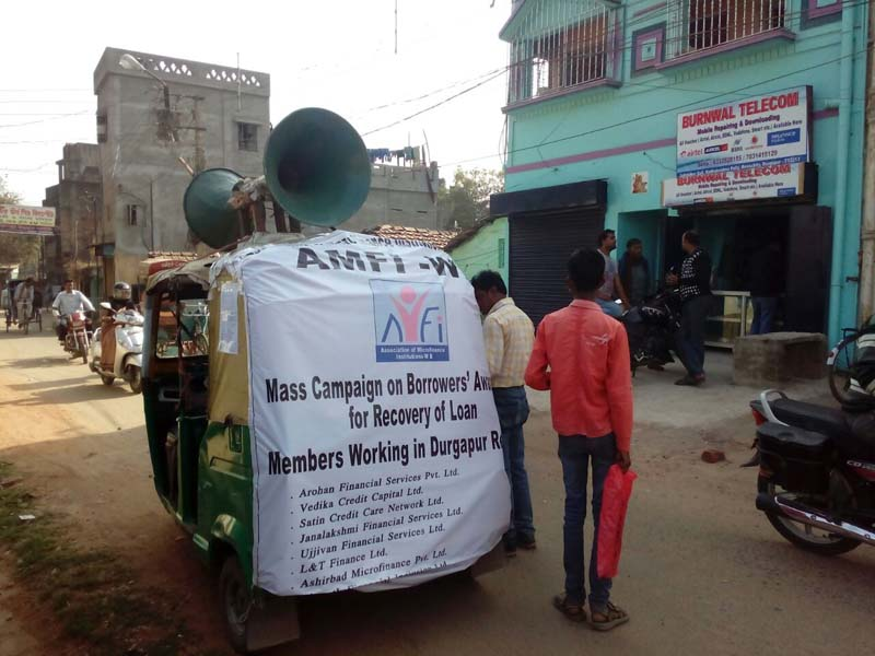 AMFI-WB Mass campaign on Borrowers awarness (3)